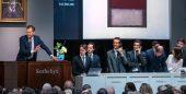 NFT Mojito lève 20 millions de dollars de Sotheby's & Future Perfect Ventures